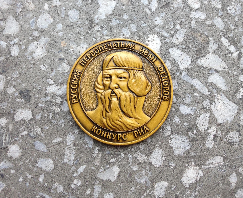 Сувенирная медаль на заказ